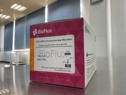 Biospin Virus DNA/RNA Extraction Kit