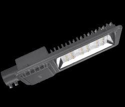 Halonix LED Street Light
