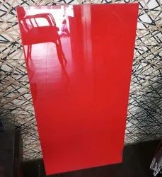 Red Printed Glass