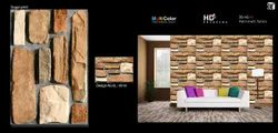 Arroz Brown 9518 Wall Tiles 300x450 mm, Thickness: 5-10 mm, Packaging Type: Cartoon Box