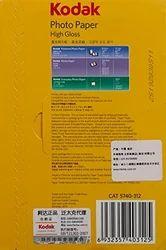 Kodak Inkjet Paper Poly Pack A4 280 GSM