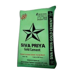 Shiva Priya Ppc Cement, Packaging Size: 50 Kg