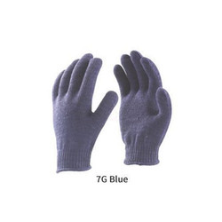 Economical Knitted Seamless Gloves