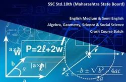 SSC STD.X (State Board) Class Courses