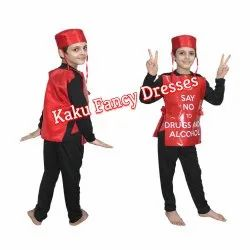 Drugs And Alcohol Free Size Costume