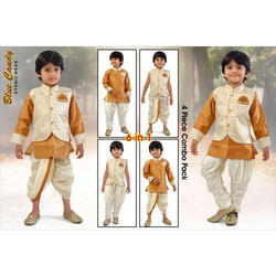Banarsi Jacquard And Dupioni Party Wear Kids Dhoti Sherwani Set