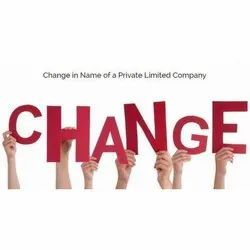 Existing company modification Change Company Name