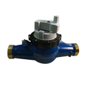 Brass Analog Itron Mr Water Meter, For Industrial, Size: 4 - 6 Inch