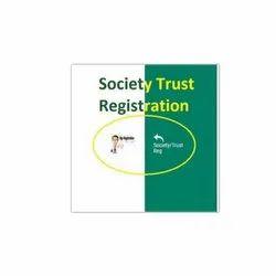 Aadhar Card, Pan Card Etc. Gst Registration Trust Society Registration Service, Pan India