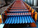 Corrugated Roof Tile Making Machine