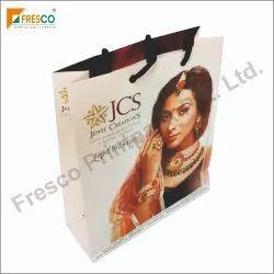 Fancy Jewellery Bag