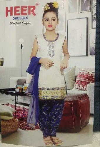 Heer Dresses Cotton Kids Salwar Kameez Suit