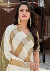 Apple Natural Bhagalpuri Silk Saree Catalog Collection at Textile Mall
