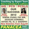 Pcs Course