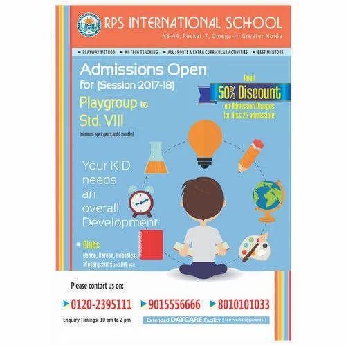School Pamphlet Printing Service in Anand Vihar, Delhi, Prem