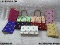 Beautiful Raw Silk Handbag