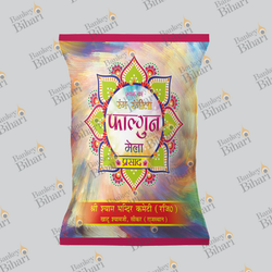 Multilayer Sweets Packaging Center Seal Pouch