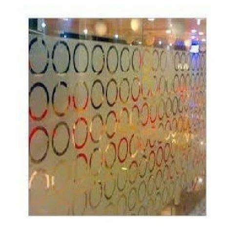 office glass door design. Office Glass Door Film Design