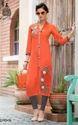 No 49 Salwar Suit