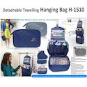 Detachable Traveling Hanging Bag H-1510