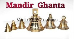 BB-01 Mandir Ghanta