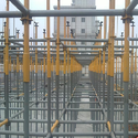 Wedge Lock Scaffolding Supporting System