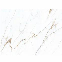 2059 VE Glossy Series Floor Tiles