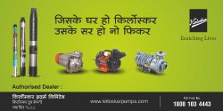 Flex Outdoor Wall Wrap Advertising, in Pan India