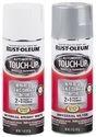 Rust-Oleum Automotive Universal Touch- Up Aerosols Spray Paint