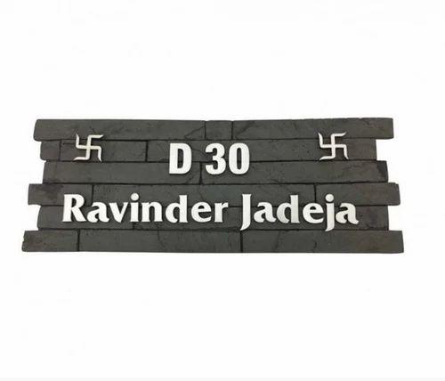 black stone name plate ravinder jadeja at rs 2025 piece door