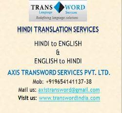 English Hindi Translation Services, Across The Globe
