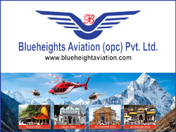 Char Dham Yatra Helicopter Service, Dehradun, No Of Persons: 12 Person