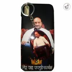 Plastic Promotional Mobile Back Cover