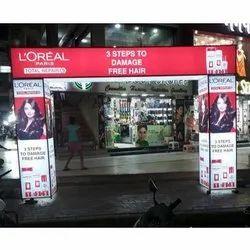 Flex Arch Gate Branding Service, Pan India