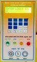 Kiosk Feedback Machine Mobile No Entry gsm