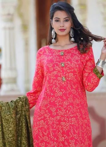 e7039e6917 Suit Set With Palazzo And Dupatta In Rayon Gold Print, Size: M-XXL ...
