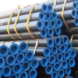 Mild Steel Coating Pipe