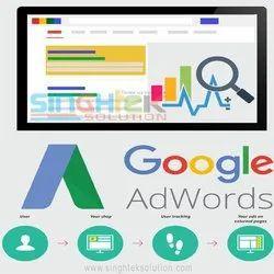 Adwords Coupon, Google Adwords, गूगल एडवर्ड की सेवा