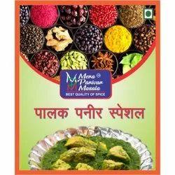 Mera Parivar Masala Palak Paneer Masala, Packaging Type: Box, Packaging Size: 10 gm