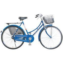 Neelam Scarlet Lady Bicycle