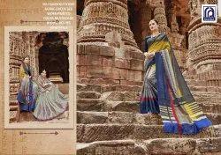 Rachna Art Silk Sanskruti Catalog Saree Set For Woman 6
