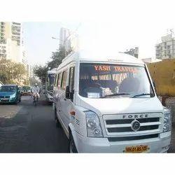 17 Seater Tempo Traveller Non AC Rental Service, Audio version music system