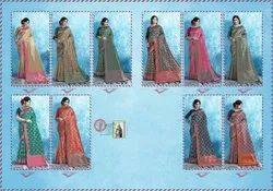 Viradil Tanchui Art Silk Saree By Yadu Nandan Fashion