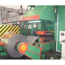 Reversible Rolling Mill