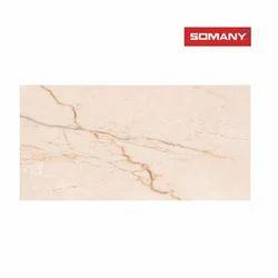 Somany 11.2 mm Grande Persian Crema Floor Tile