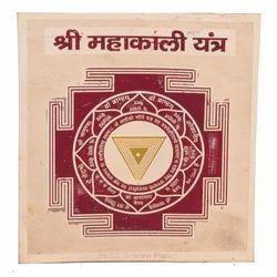 Shree Maa Kali Yantra