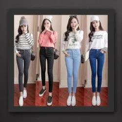 OEM Stretchable Women Jeans