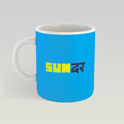 Sublimation Printing Mugs