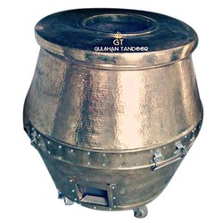 Round Copper Tandoor