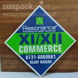 Home Delivery Sunpack Sheet Printing Service, in Indore, Standard